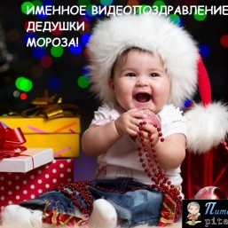 http://newdedmoroz.com/index.php?recruit=37337